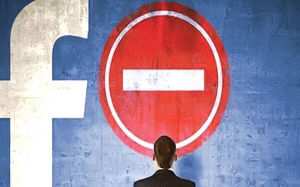 VPCS Facebook là gì? Cách tránh tình trạng khóa quảng cáo